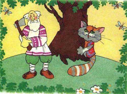 Котик - золотой лобик - Минисказка